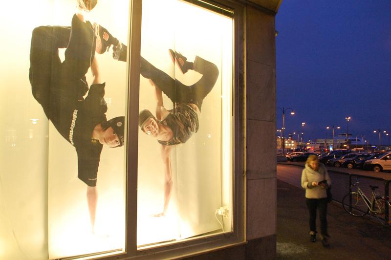 Dansstudio reklam